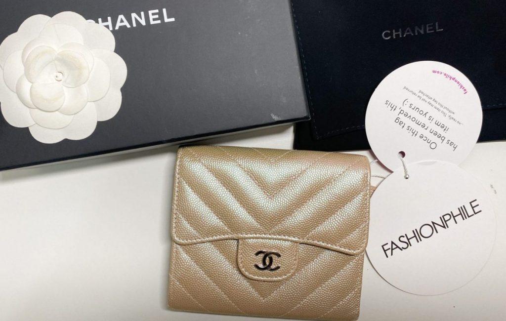 Chanel Iridescent Light Gold Wallet