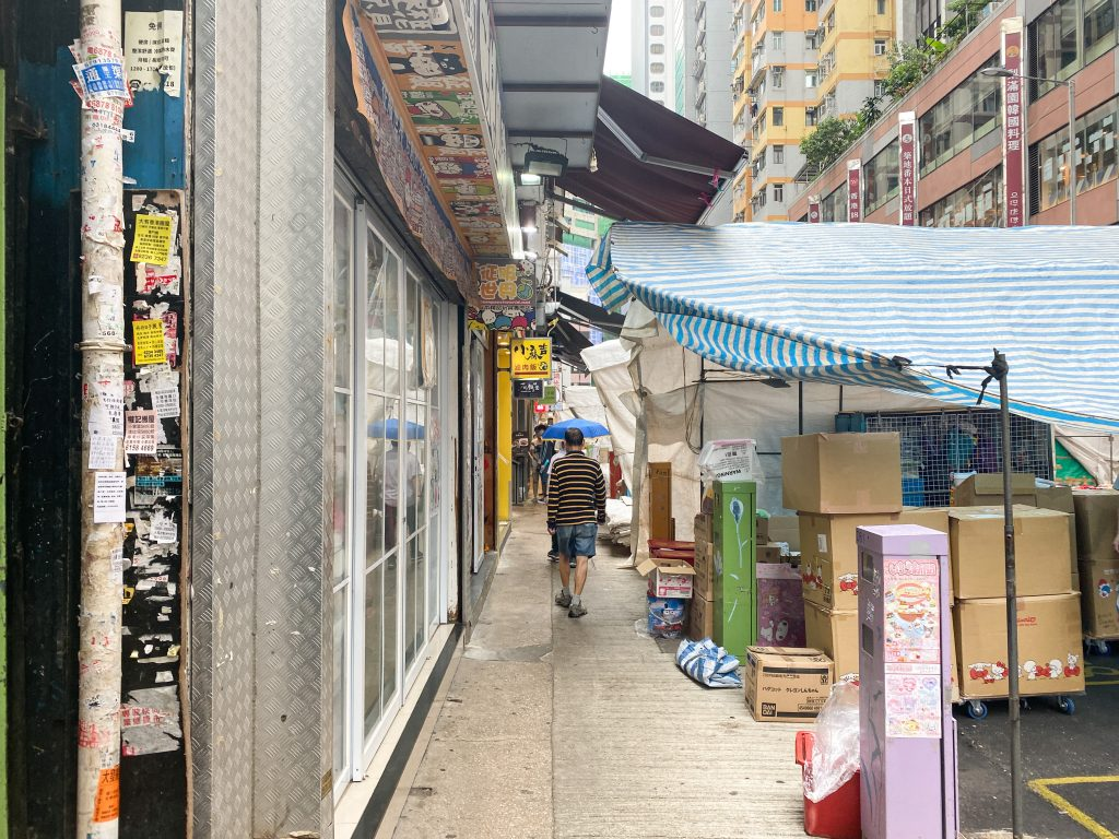 Cute Gift Store - Conquest World Mong Kok Entrance