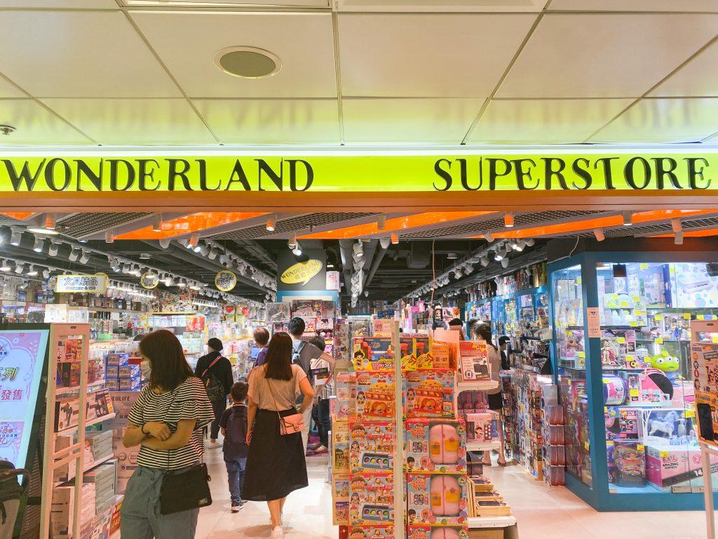 Cute Gift Store - Wonderland Superstore HK