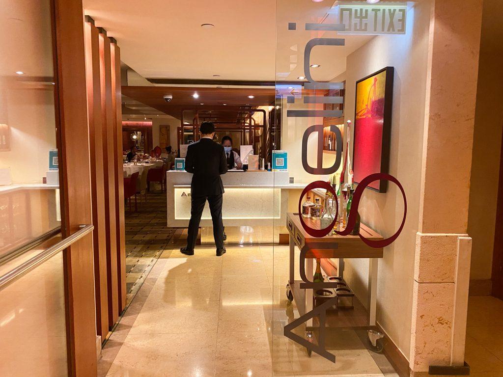 Angelini Restaurant Entrance